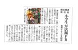 photo_news_town_130315