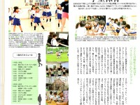 photo_news_201307_2