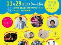 スクリーンショット 2014-11-02 19.42.48