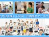 summer-school-01-3