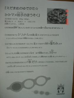Dsc01383