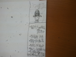 20110306_151045