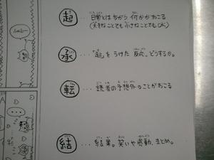 20110313_154603