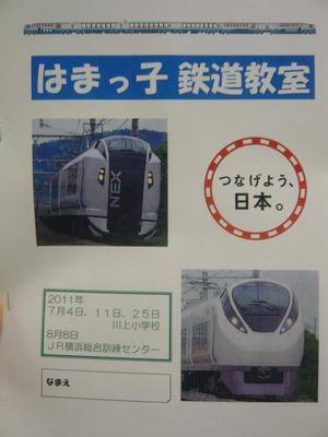 P1040731