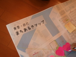 20110724_121934
