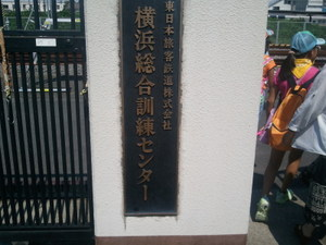 20110808_135144