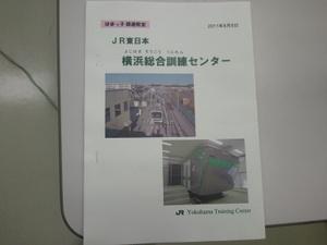 20110808_165617