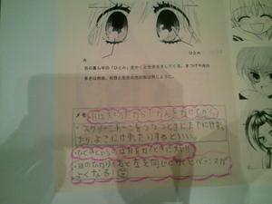 20110811_144241